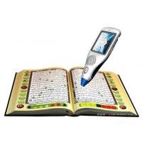 Buy cheap Muslim product Quran pen 8GB with 16 voices and 16 translations with Sahih Al-Bukhari and Sahih Muslim book product