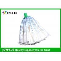 Buy cheap Professional Home Cleaning Mop With Dust Mop Heads Multi Functional HP0225R from wholesalers