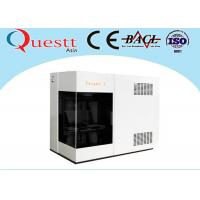 Buy cheap Air Cooling 3D Crystal Laser Engraving Machine 3W For Portrait Production from wholesalers