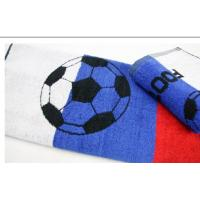 Buy cheap Yarn-dyed Jacquard Sport Towels Cotton Customized For Hotels / Gym from wholesalers