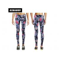 Buy cheap Fancy Girls Fitness Streachable Gym Compression Tights Polyester / Spandex Fabric from wholesalers