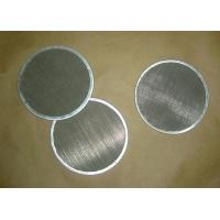 Buy cheap Stainless Steel Bound Screen Packs For Filtration from wholesalers