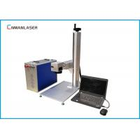 Buy cheap 110*110mm 20w 1064nm Mini Fiber Marking Machine For Metal Circuit Boards Knives Tools from wholesalers