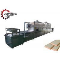 Buy cheap Fully Automatic Equipment , Insulation Board Microwave Drying Machine from wholesalers