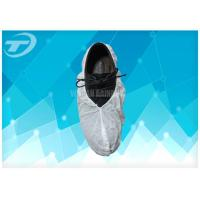 Buy cheap Hospital Non Woven Promotional Stock Disposable Shoe Covers With Plus Size from wholesalers