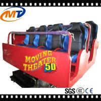 Buy cheap Hot Sale Simulator Game Machine 5D Cinema/Theater/Movie from wholesalers