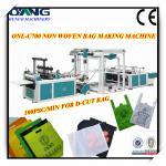 Buy cheap high speed nonwoven bag making machine , zipper / T-shirt bag machine from wholesalers