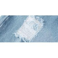 Buy cheap ashion design 100 cotton denim fabric /punched denim fabric from wholesalers