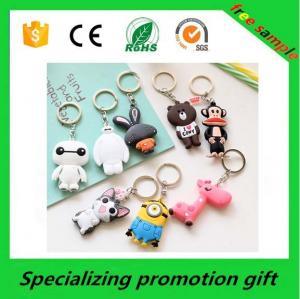 Buy cheap Customized cartoon Promotional Stationery soft pvc key chain product