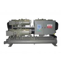 Buy cheap PC-100WSCD screw compressor water cooled chillers for plastic industry from wholesalers