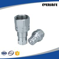Buy cheap HIGH GRADE CARBON STEEL THREAD LOCKED TYPE HYDRAULIC QUICK COUPLING FOR GERMAN MARKET from wholesalers