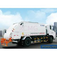 Buy cheap Collecting Refuse Special Purpose Self Compress, Self Dumping ZJ512lZYSA4 from wholesalers
