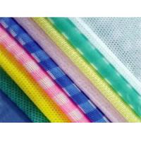 Buy cheap spunlace nonwoven fabric for wiping material from wholesalers