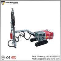 Buy cheap 15m Depth Full Hydraulic Top Hammer Drill Machine With 76 - 115mm Diameter Capacity from wholesalers