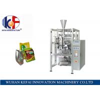 Buy cheap KEFAI Automatic vertical form fill seal machine/pack machine/packaging machine from wholesalers