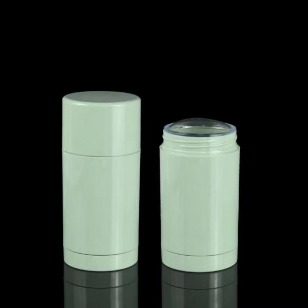 Quality Straight Round Twist Up Empty Deodorant Container 30ml 50ml 75ml for sale