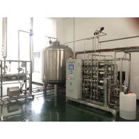 Buy cheap RO system plant industrial reverse osmosis water purification for pharma from wholesalers