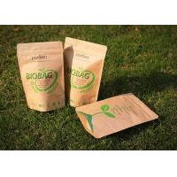 Buy cheap Zip Top Biodegradable Ziplock Bags Direct Printing Stand Up For Dried Fruits from wholesalers