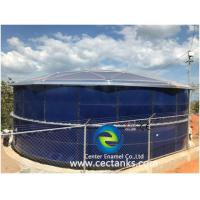 Buy cheap Two - Sided Coating Large Capacity Water Storage Tanks For Irrigation Vertical Enamel from wholesalers