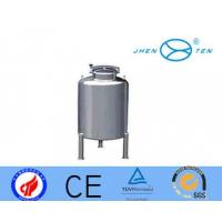 Buy cheap Movable Sealed Inox Nitrogen Pressurized Water Storage Tank For Liquids from wholesalers