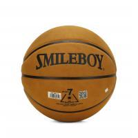 Buy cheap Best selling custom leather basketball with your owned logo from wholesalers