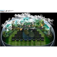 Buy cheap 4D theater with ball screen, arc screen installed arc screen or ball screen product