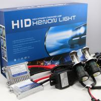 Buy cheap Low price Xenon/Halogen HID KIT H4-2, H6-2, H13-2, 9004-2, 9007-2 18 Months Warranty from wholesalers