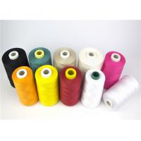 Buy cheap Multiple Colors High Tenacity Polyester Embroidery Inner Stitching Thread 50s / 2 from wholesalers