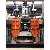 Buy cheap Double Station Extrusion Blow Molding Machine For 6L Laundry Detergent Bottles from wholesalers