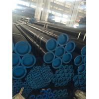 Buy cheap Seamless Steel Pipe ASTM A106 GR.B from wholesalers