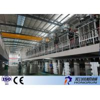 Buy cheap High Speed Styrofoam Molding Machine Equipment With CE / ISO9001 Certificate from wholesalers