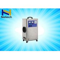 Buy cheap 2G - 20 G/H Swimming Pool Ozone Generator With Air Dryer In Odor Removal ISO from wholesalers