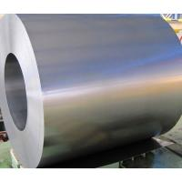 Buy cheap galvalume zinc aluminized sheet coil / galvalume steel sheet coils from wholesalers