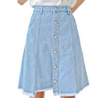 Buy cheap Sexy Ladied Summer High Waisted Denim Pencil Skirt , Short Denim Mini Skirt from wholesalers