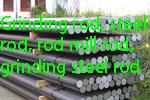 Buy cheap grinding rod, supply grinding rod, grinding rod price from wholesalers