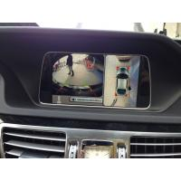 Buy cheap Universal Car Rearview Camera System , High Resolution 360 Degree Bird View Parking System product
