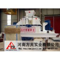 Buy cheap YuKuang VSI series river stone automatic sand brick making machine from wholesalers