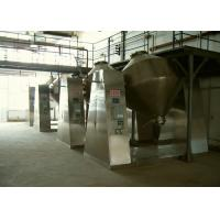 Buy cheap Enamel Tank Double Cone Vacuum Dryer , Rotary Tray Dryer For Chemical Industrial from wholesalers