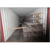 Buy cheap Structural Carbon Steel H Section , Construction Steel Beams 175*175*7.5*11 mm from wholesalers