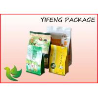 Buy cheap Plastic Stand Up Flat Bottom Pouch With Zipper Top For Coffee Tea Packaging product