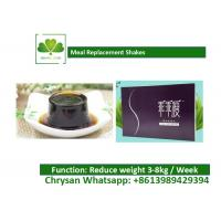 Buy cheap Quick Detox Jelly Lose Weight / Cleanse Colon Natural Plant Extract For Belly Fat from wholesalers