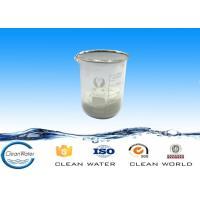 EINECS NO 207-312-8 99.5% powder dicyandiamide DCDA  CAS No. 461-58-5