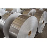 Buy cheap 8011 Alloy Pre Painting Rolled Aluminium Sheet , Painted Aluminum Coil from wholesalers