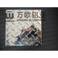 Buy cheap 1050 1060 Aluminium Diamond Plate, Anti Slip Diamond Plate Sheets 1200x2400mm product