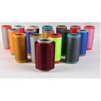 Buy cheap air jet 40/2 spun polyester yarn from wholesalers