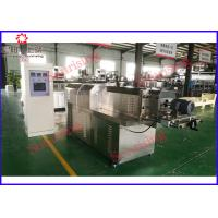 Buy cheap Automatic Industrial Rice Processing Machine , Corn Flour Food Production Equipment from wholesalers