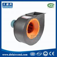 Buy cheap DHF high volume centrifugal fan for fireplace small size forward curved centrifugal blower from wholesalers