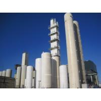 Buy cheap Cryogenic Air Separation Plant Nm3/h KDON -1600 / 5600 ASU Molecular Sieve from wholesalers