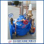Buy cheap 400X flow control valve ductile iron control  DN100 PN16 flow control valve from wholesalers