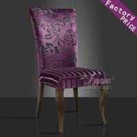 Buy cheap Cheap Dining Chairs For Sale with Discount Price and High Quality (YF-237) from wholesalers